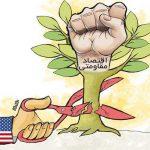 دشمن، پشت دروازههای اقتصاد