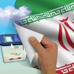 انتخابات شوراها و دو نکته