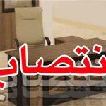 دو انتصاب جدید در استان لرستان