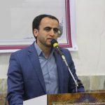 پیام تسلیت مدیر مسئول پایگاه خبری وهار به مناسبت شهادت شهید میثم میرزایی