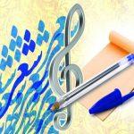 جشن بزرگ شعر و موسیقی