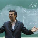 ای کاش احمدی نژاد برگردد
