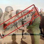 منافقین ۲ خبرنگار تسنیم را تهدید به قتل کردند